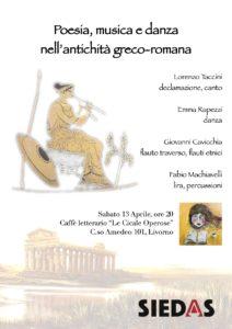 Poesia, musica e danza antica: un nuovo progetto artistico in scena a Livorno