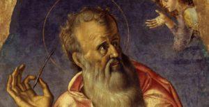 """Il Duomo di Salerno ospita la mostra """"I papiri di San Matteo"""""""