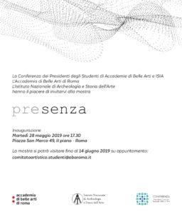 """""""PRESENZA"""", un progetto della Conferenza dei Presidenti degli Studenti di Accademie di Belle Arti e ISIA sostenuto dall'Accademia di Belle Arti di Roma"""