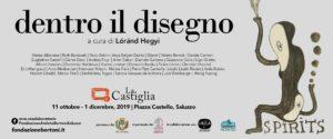 """A Saluzzo la mostra """"Dentro il disegno"""" a cura di Lóránd Hegyi"""