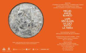 """La mostra """"Lapis specularis - La luce sotto la terra"""" di Miguel Ángel Blanco"""