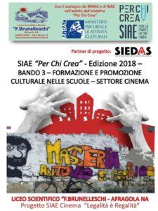"""Bandi SIAE, anche il Liceo """"Filippo Brunelleschi"""" aderisce al progetto"""